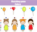 Educational children game. Match by color. Find pairs of kids and balloons