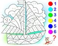 Educational page with exercises for children on addition and subtraction. Need to solve examples and to paint the image.