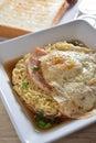 Egg Ham Noodle
