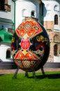Egg Shaped Object