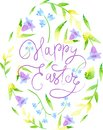 Egg template filled with watercolor flowers vector image