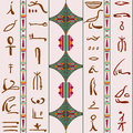Egypt colorful ornament with Silhouettes of the ancient Egyptian hieroglyphs. Royalty Free Stock Photo