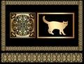 Egypt ornament Royalty Free Stock Photo
