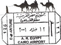 Egypt passport stamp Stock Photography
