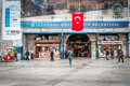 Egyptian bazaar spice market in istanbul turkey march people are visiting is the second largest Stock Photo