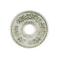 Egyptian coin hole isolated white background Stock Images