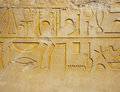 Egyptian hieroglyph detail of on wall of temple Royalty Free Stock Image