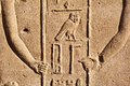 Egyptian hieroglyphic ancient on wall in luxor of egypt Royalty Free Stock Image