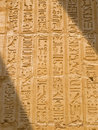Egyptian hieroglyphics Stock Image