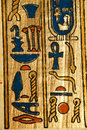 Egyptian hieroglyphics on papyrus Stock Image