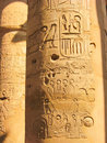 Egyptian hieroglyphics on the stone column Stock Photography