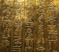 Egyptian hieroglyphics Royalty Free Stock Photo