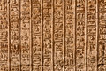 Egyptian Hieroglyphs Royalty Free Stock Photos