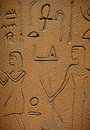 Egyptian hieroglyphs Royalty Free Stock Images