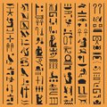 Egyptian hieroglyphs or ancient Egypt letters vector background Royalty Free Stock Photo