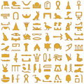 Egyptian hieroglyphs decorative set a collection of ancient symbols various Stock Photos