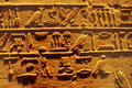 Egyptian hieroglyphs from Karnak temple in Luxor Stock Image