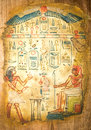 Egyptian painting on papyrus ancient hand Royalty Free Stock Images