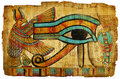 Egyptian papyrus Royalty Free Stock Photo