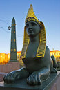 Egyptian Sphinx Royalty Free Stock Photo