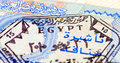 Egyptian visa stamp in the passport Royalty Free Stock Photos