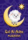Eid al adha greeting