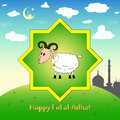 Eid al adha illustration happy vector Royalty Free Stock Photography