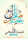 Eid Al Adha Mubarak. Arabic Lettering translates as Eid Al-Adha feast of sacrifice. Muslim traditional holiday. Colored abstract