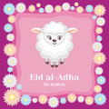 Eid al adha mubarak Royalty Free Stock Photo