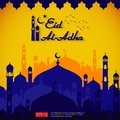Eid al Adha Mubarak islamic greeting card design with dome mosque element in paper cut style. background Vector illustration