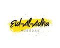 Eid Al Adha Mubarak. Kurban-bairam