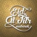 Eid-Al-Fitr mubarak greeting card vector illustration