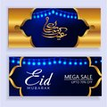 Eid Festival Golden and Blue Decorative Banner Design