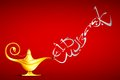 Eid Mubarak from Aladdin Genie Lamp Royalty Free Stock Images