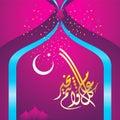 Eid mubarak and arabic calligraphy