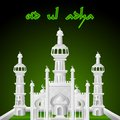 Eid mubarak background with islamic mosque vector illustration of Royalty Free Stock Photo