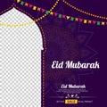 Eid Mubarak festival greeting vector