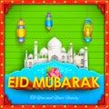 Eid Mubarak (Happy Eid) background desi style