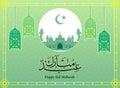 Eid mubarak with lantern on green background-vector illustration