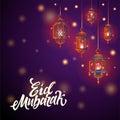 Eid Mubarak - Postcard Illustration