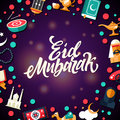 Eid Mubarak - Postcard template with islamic culture icons