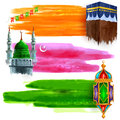 Eid mubarak sale and promotion offer banner illustration of happy Stock Image