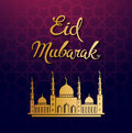 Eid mubarak vector greeting card design with mosque. Muslim holiday background