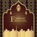 Eid ul Adha Mubarak with golden mosque, lantern isolated on brown background vector design