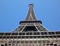 Eiffel на ваших ногах Стоковое Изображение