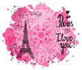 Eiffel Tower Paris color