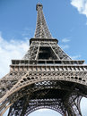 Eiffel tower paris france ground view Royalty Free Stock Photos