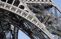 Eiffel Tower Structure Royalty Free Stock Photo