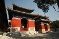 Eijing confucian temple beijing is located in beijing dongcheng district guozijian street built in built in is the chinese yuan Stock Image