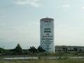 El Reno, Oklahoma Water Tower, Home of Garth Brooks and Yukon Millers Royalty Free Stock Photo